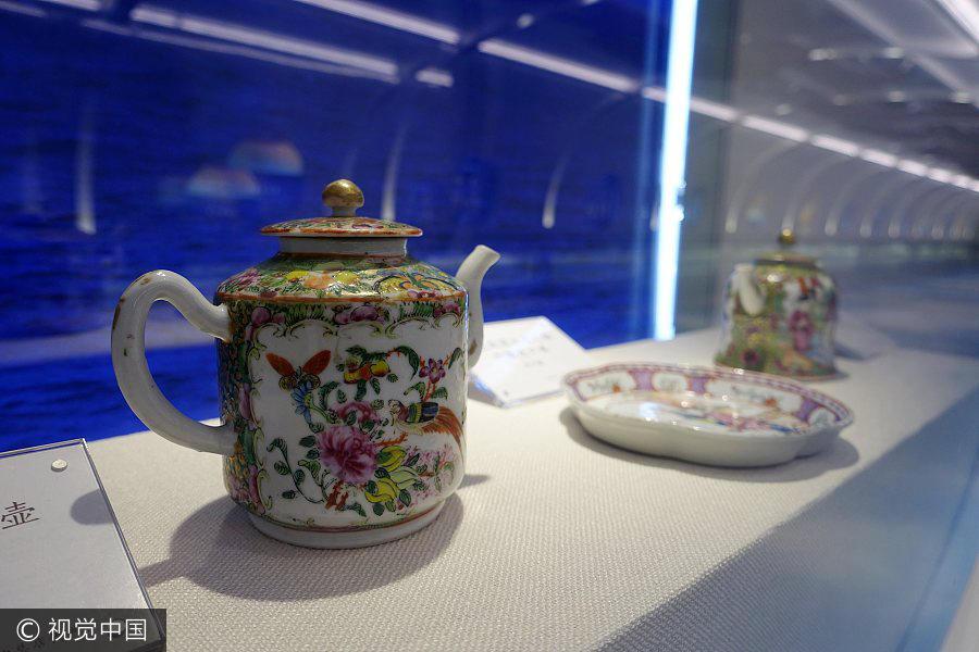Фарфоровый чайник. Фото: China Daily