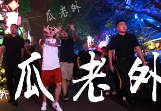«Тупые лаоваи, идите на…»: китайский рэпер призвал иностранцев валить
