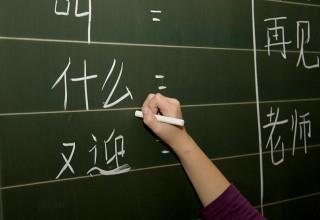 Работа в Китае: одного китайского языка уже недостаточно