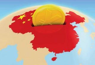 Китай открывает двери иностранным инвесторам