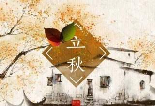 В Китай пришла осень