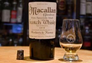 Китаец заплатил $10 000 за бокал шотландского виски