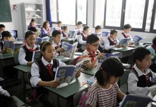 Школьникам Китая будут преподавать традиционную китайскую медицину