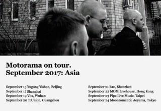 Российская группа Motorama совершит тур по Китаю