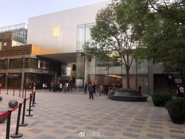 Пекин Apple Store.