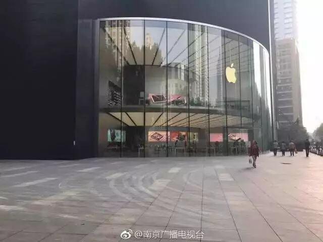 Нанкин Apple Store