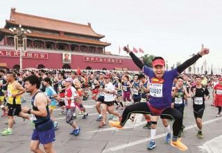 30 тыс. человек из 33 стран мира приняли участие в Пекинском марафоне