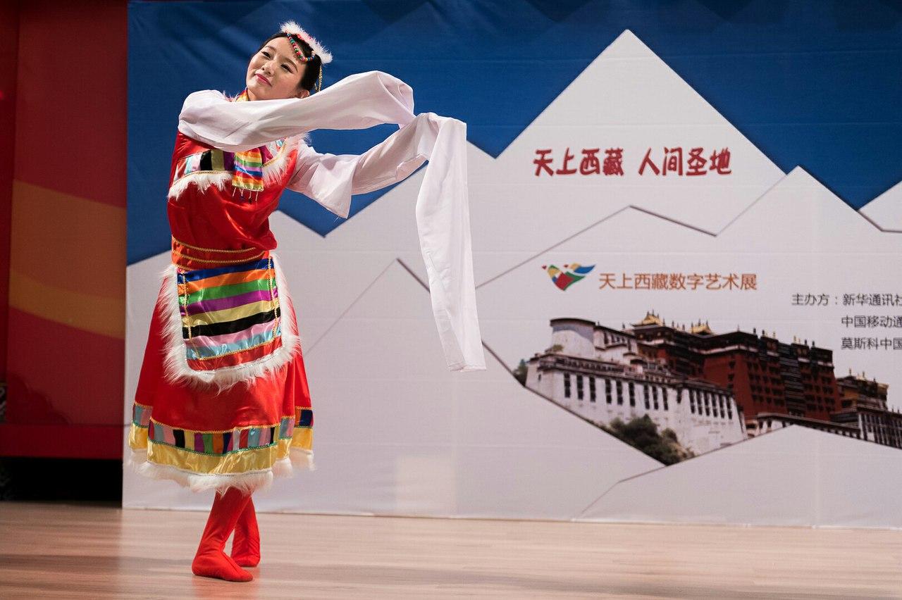 Фото: Синьхуа