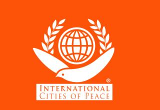 Китайский Нанкин вошел в список международных городов мира