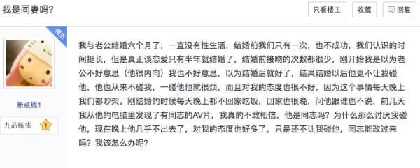 Скриншот: tieba.baidu.com