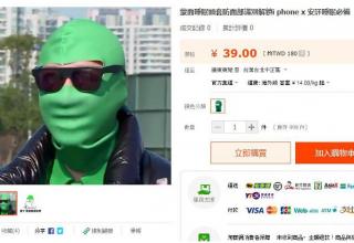 Китайцы начали продажу масок для защиты от разблокировки iPhone X