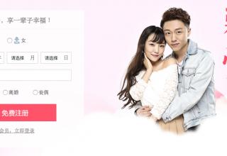 «Шантаж и самоубийства»: что еще можно ожидать от китайских сайтов знакомств