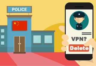 Китайского программиста арестовали за незаконную продажу VPN