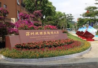 Открылся первый российско-китайский университет
