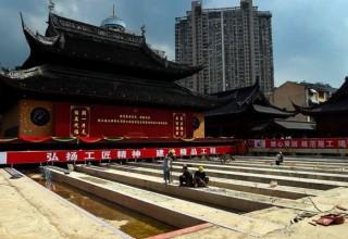 В Китае буддистский храм передвинули на 30 метров