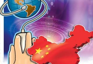 Китайскому интернету — 30 лет!