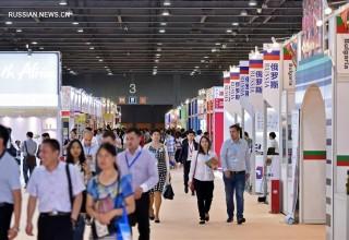 В Гуанчжоу открылась Международная ярмарка малых и средних предприятий