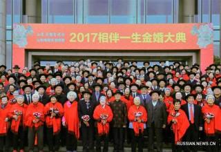 Любовь длиною в жизнь: 99 пар отметили золотую свадьбу в китайской провинции Шаньдун