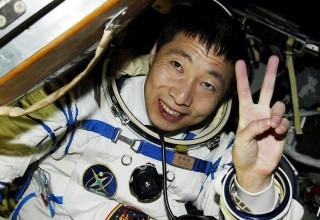 ЮНЕСКО наградила медалью первого китайского космонавта