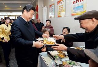 В Пекине открылась выставка вкусовых предпочтений председателя КНР