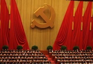 В Китае стартует XIX съезд КПК