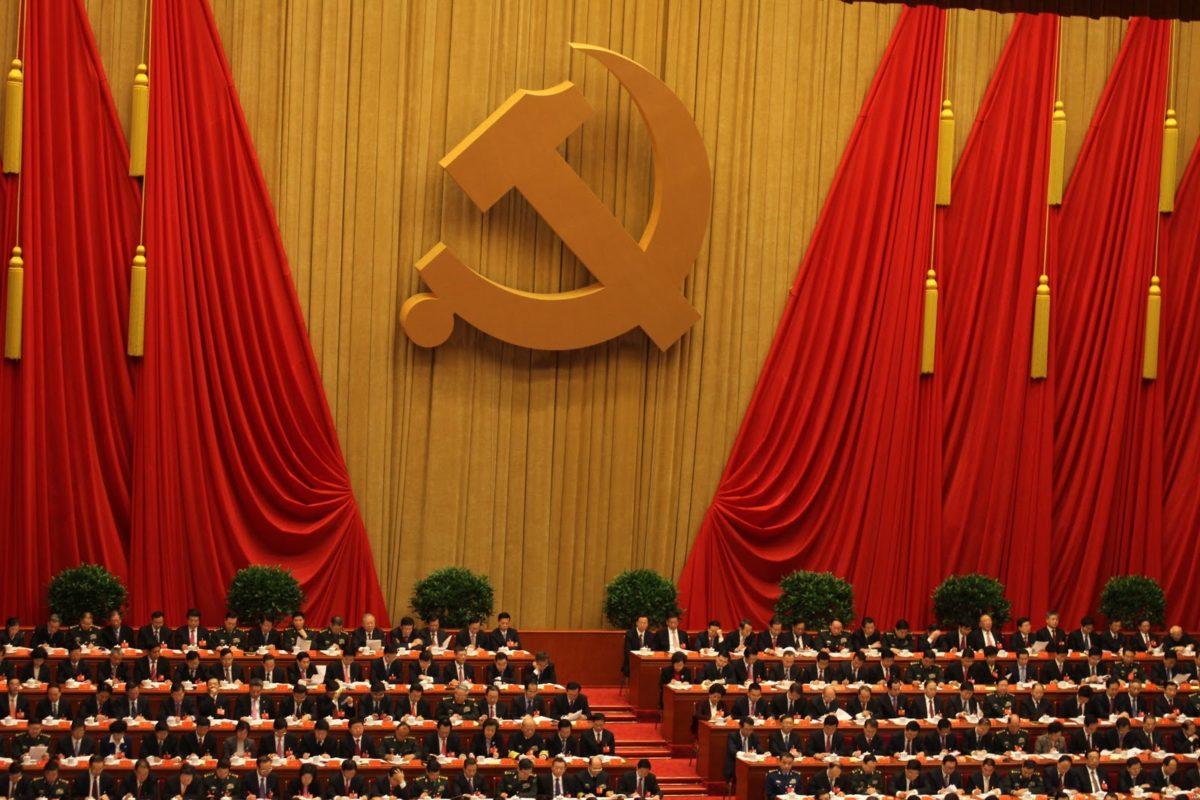 Съезд Компартии Китая открылся вПекине