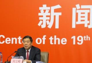 КНР откажется от госрегулирования цен на лекарства и сельхозпродукцию