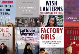 8 книг о современном Китае и его жителях