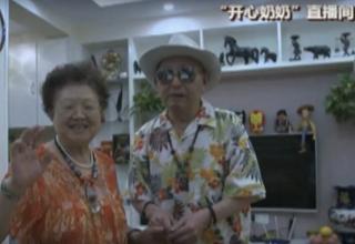 Китайский дедушка с болезнью Альцгеймера покоряет интернет