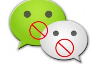 Китайский WeChat запретил менять аватары на время XIX съезда КПК