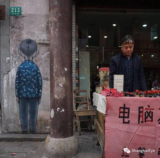 Фото: ShanghaiEye