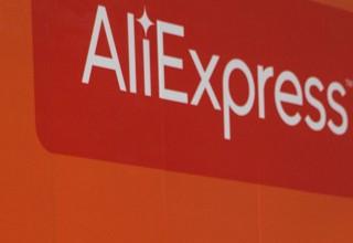 Пользователи AliExpress не могут поменять никнейм из-за XIX съезда КПК