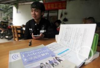 Как любовь к английскому и смс-ки помогли китайскому курьеру поступить в университет