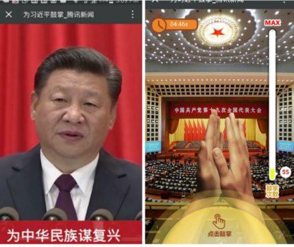 ВКитайской республике возникла онлайн-игра, вкоторой нужно рукоплескать лидеру страны