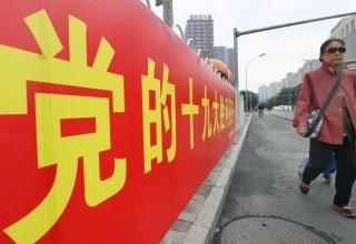 В Китае ввели ограничения на сообщения о КНДР