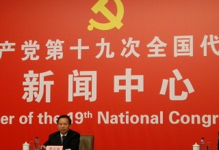 Более 40 районов КНР не справляются с задачами природоохранной деятельности