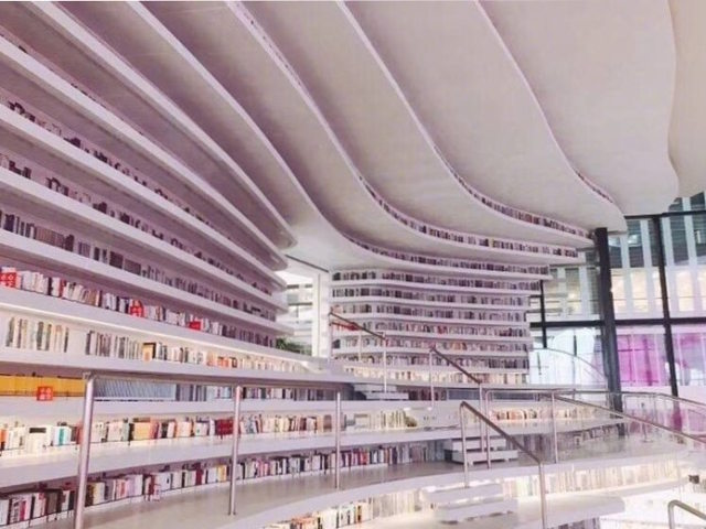 tianjin_library5