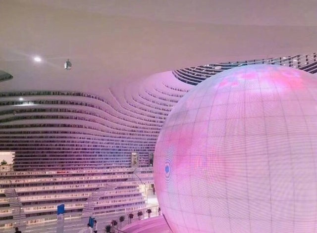 tianjin_library7