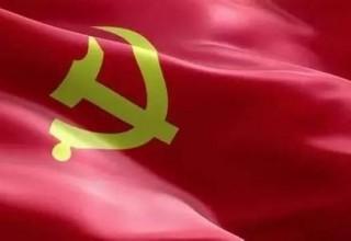 «Сила устрашения»: КНР создает систему профилактики коррупции
