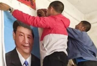 В Китае бедных христиан принуждают заменить Иисуса на Си Цзиньпина