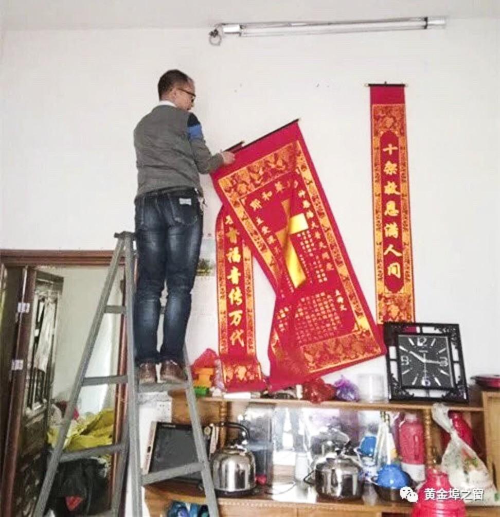 китай христианство