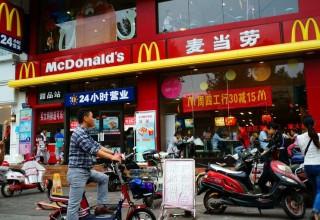 Макдоналдс будет продавать элитные бургеры в Китае