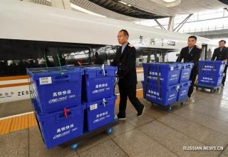 В китайскую «черную пятницу» покупки будут доставлять высокоскороcтные поезда