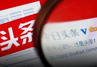 3000 пропавших китайцев смогли вернуться домой благодаря мобильному приложению