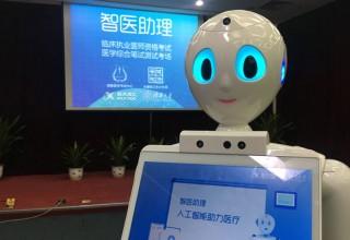 Китайский робот сдал экзамен по медицине