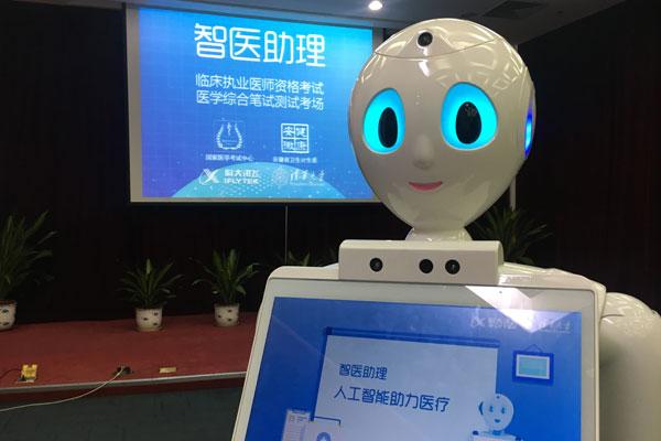 В КНР робот впервый раз вмире сдал медицинский экзамен