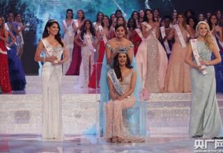 В Китае короновали Мисс мира-2017