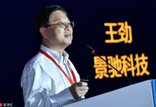 Беспилотные такси появятся на улицах Китая в 2018 году