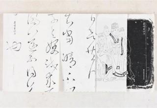 Судили по обложке: в Китае выбрали самые красивые книги