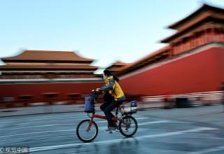 Китай в фотографиях за неделю (13-19 ноября)